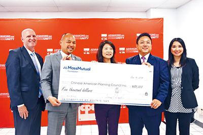 MassMutual萬通互惠理財基金會捐贈5000元予華策會,支持該會多年來服務社區的貢獻。