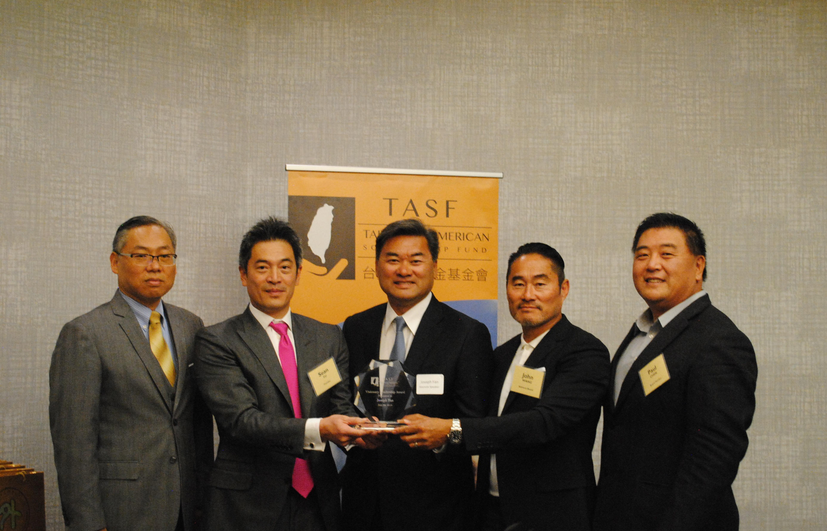 台美人獎學金基金會頒發遠見卓越領導獎給范約瑟(Joseph Fan)。記者李青蔚攝