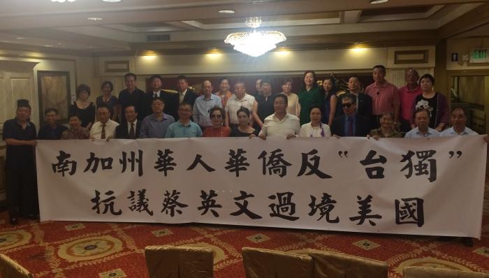 南加州華人華僑反「台獨」抗議蔡英文過境美國組委會說明將舉辦抗議蔡英文過境的動員細節。錢美臻攝