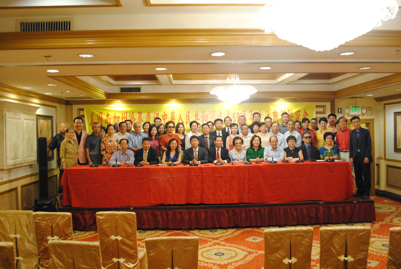 「南加州僑界慶祝中華人民共和國成立 69 週年國慶」慶祝活動將於9月16日在聖蓋博舉行。記者彭依寧攝