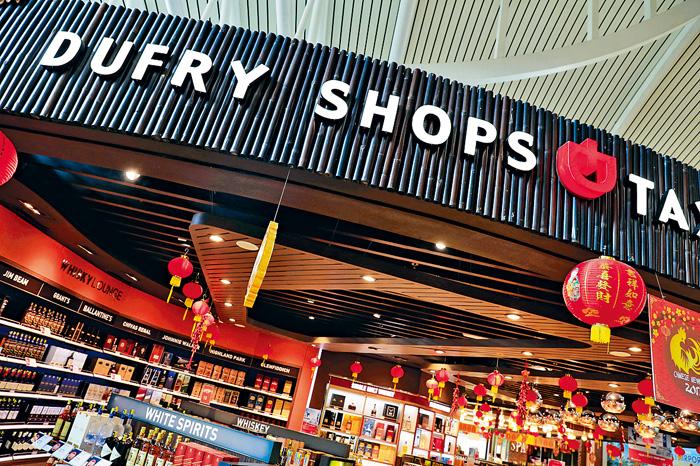 瑞士巨頭dufry投得車站內,免稅店營運權五年。