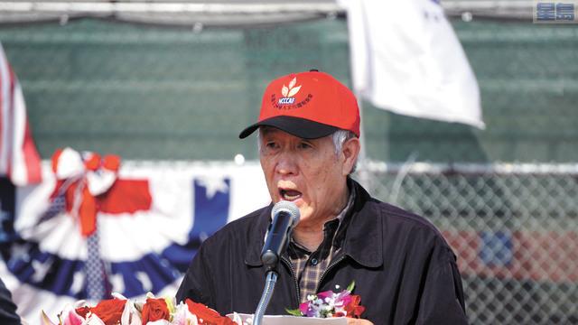 永遠名譽主席池洪湖宣佈運動會開幕。記者黃偉江攝