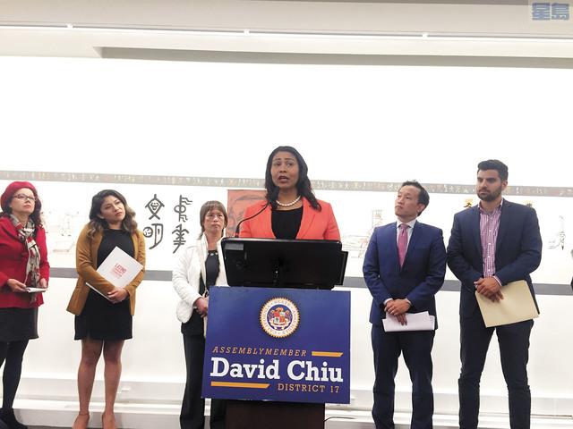 三藩市市長布里德呼籲民眾在8月7日截止日前向商務部表達意見。記者李娜攝