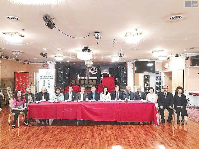 三藩市上海協會選民教育推動投票新聞發佈會。記者黃偉江攝