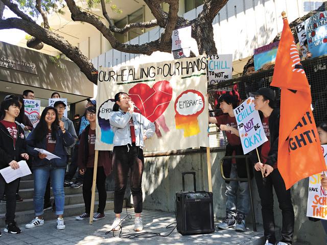 一眾青少年通過心理健康運動「治療掌握在我們手中」向三藩市聯合校區提出他們的需求和建議。華人進步會提供