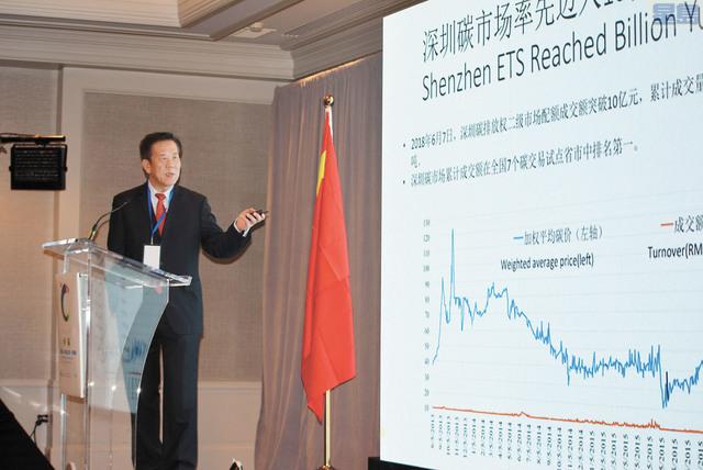 深圳市原副市長唐傑分享深圳碳市場經驗。記者徐明月攝