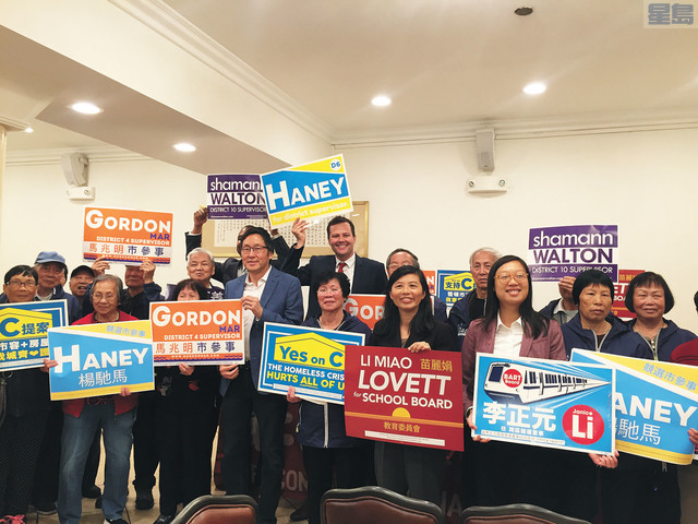 三藩市社區住客聯會公佈了其11月候選人以及提案背書名單。記者李娜攝