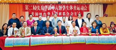 華僑華人留學生體育運動會主委會主席喬立華與總指揮易繼軍,阮可三,劉比華等介紹了運動會內容。