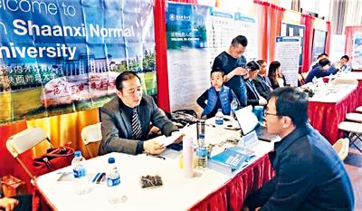 陝西師大麻省理工學院招聘會現場。