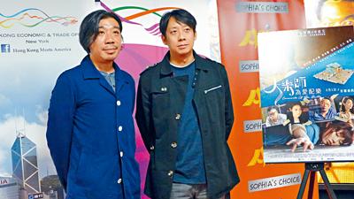 《大樂師─為愛配樂》的導演馮志強(右)、藝術總監陳七(左)在記者會中,他們表示只想好好的講述一個充滿了童話式的浪漫愛情故事。梁敏育攝