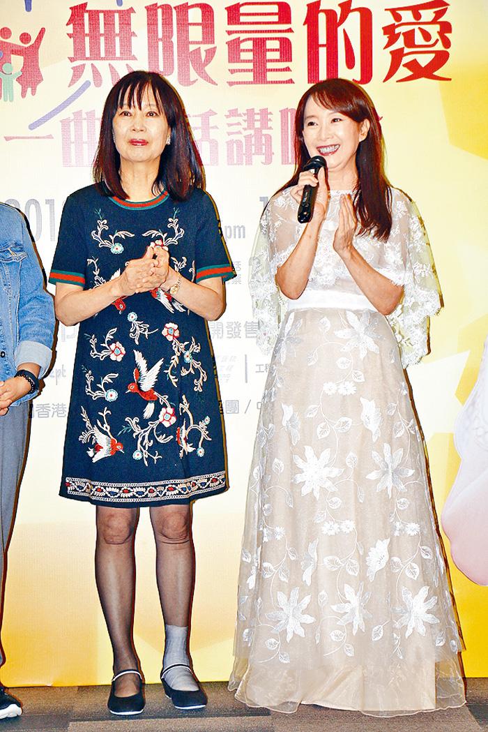 ■陳曦齡博士(左)出席記者會支持妹妹陳美齡。
