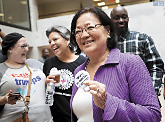 夏威夷參議員廣野慶子遭同僚批判,稱感失望。美聯社圖片