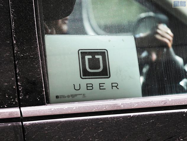 Uber遊說西雅圖設道路收費。美聯社圖片