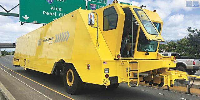 新公路拉鍊車下月投入服務。網絡圖片