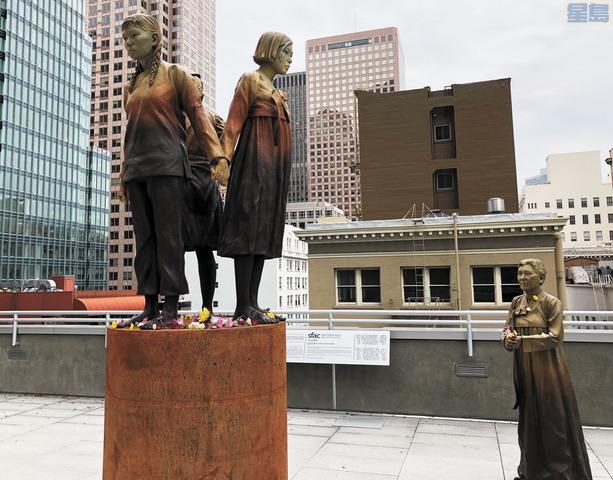 三藩市慰安婦紀念碑矗立在聖瑪麗廣場。資料圖片