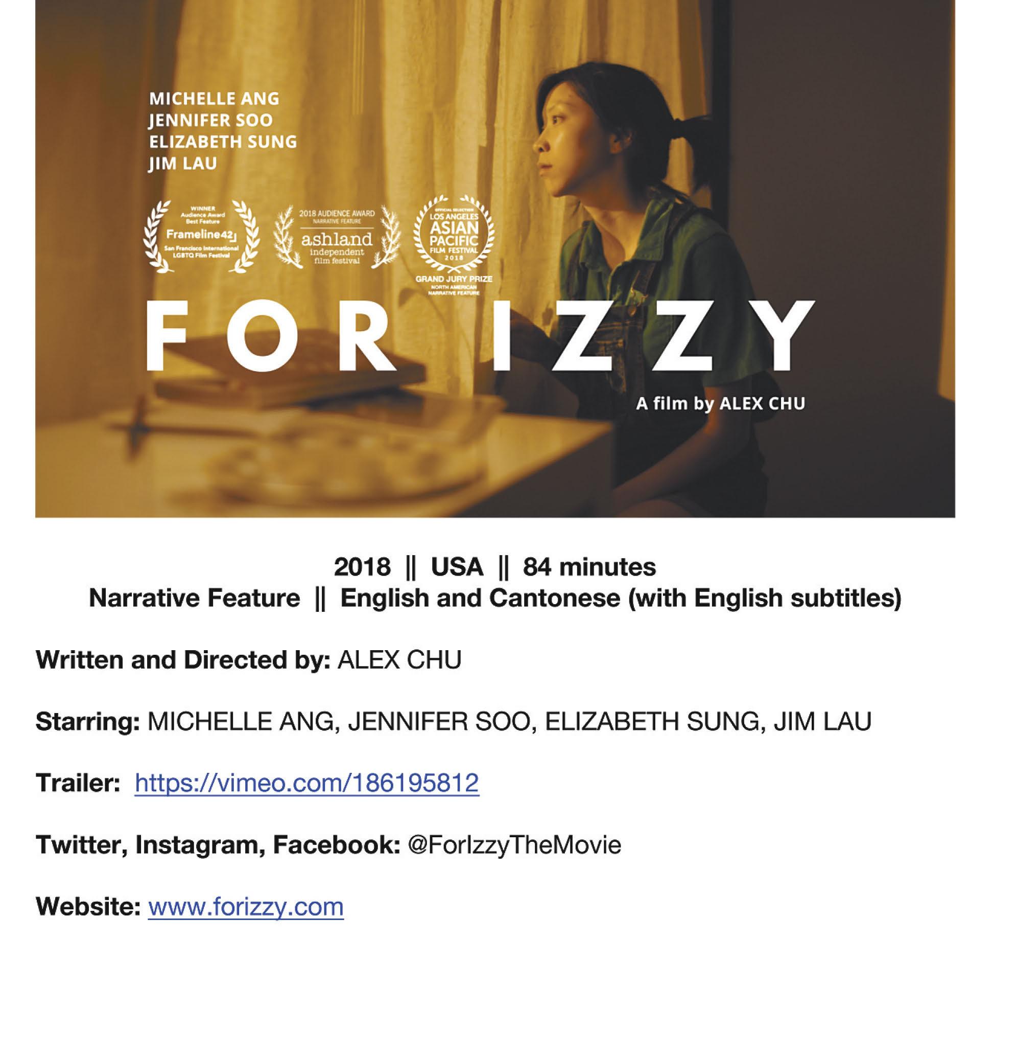 《你和我》講述華人移民家庭故事,橫掃各大電影節。《你和我》劇組提供