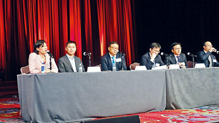 專家討論投資中國。