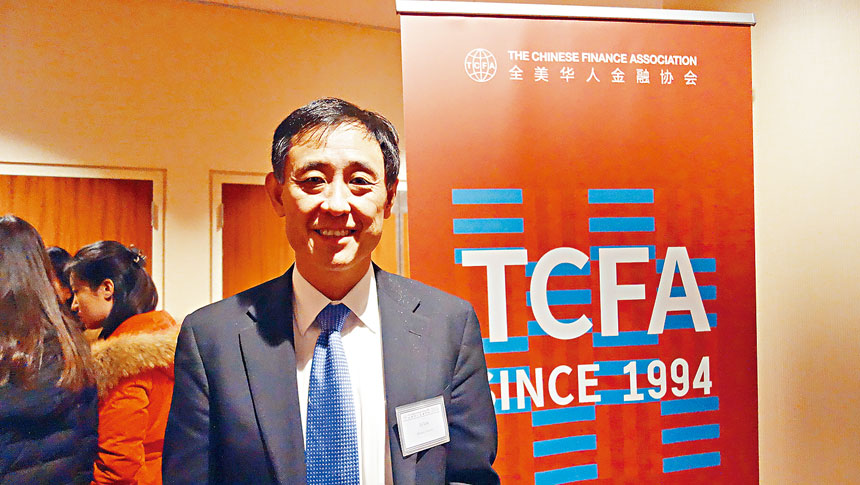 華人金融協會會長劉力。