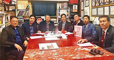 宣傳會競選紐約市公益維護官的華裔余炳文在20日拜訪了南布碌崙的亞總會。