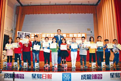 四年級得獎學生
