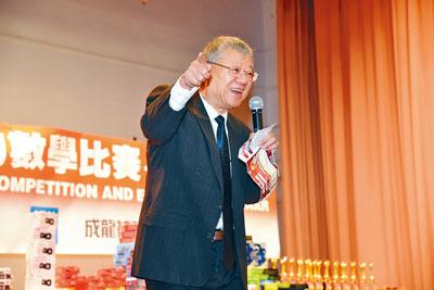 王老師分享教育與學習心得。