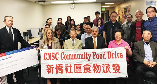 l 新僑服務中心2018年度社區食物派發活動新聞發佈會。記者黃偉江攝