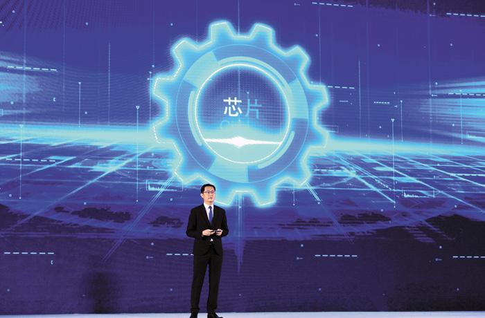 騰訊董事會主席兼CEO馬化騰7日出席世界互聯網大會。中新社