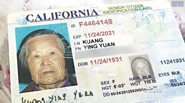 l 86歲華裔女長者鄺英媛周一被一輛大型工程車撞死,家人無限傷痛。KPIX電視截圖
