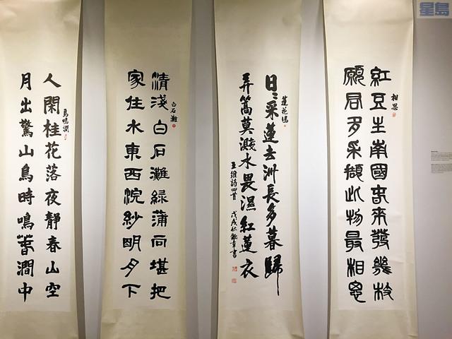 中國書法展示。記者馬欣攝
