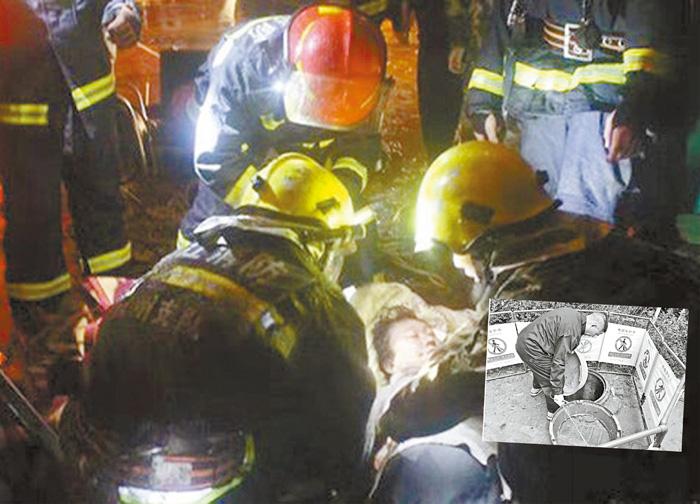 圖為消防人員下到井下救人。小圖為孕婦被救起,當時已經十分虛弱。網上圖片