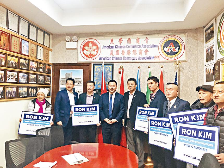 金兌錫(左4)和美國香港總商會的陳善莊(左5)、陳永琪(左3)和姜書棟(左6)合照。