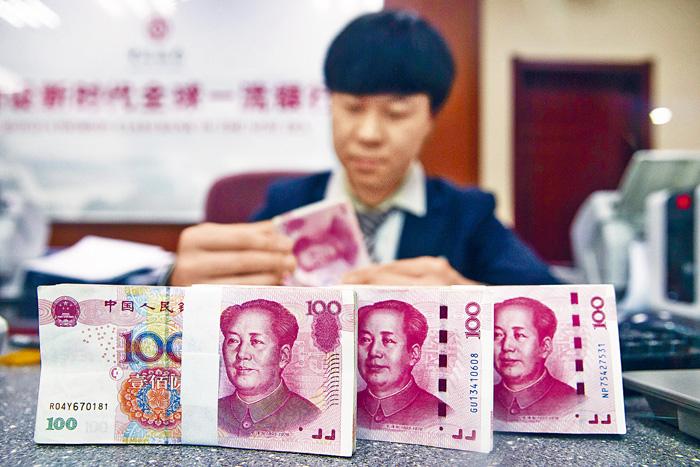 人民幣連續第二日大幅反彈,在岸價急升至兩個月新高。資料圖片
