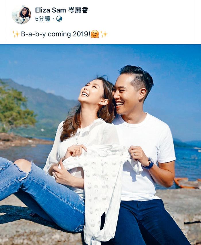 ■香香昨在社交網站承認已懷孕的好消息。(網上圖片)
