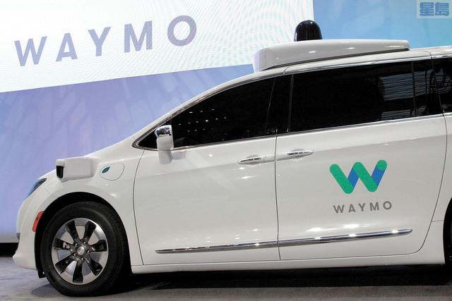 Waymo是一家研發自動駕駛汽車的公司。路透社