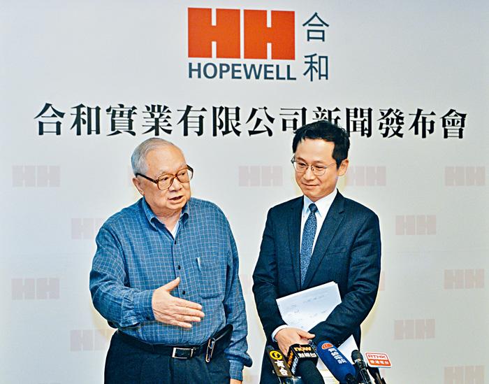 胡應湘與子胡文新在合和私有化計劃上傳有分歧。資料圖片