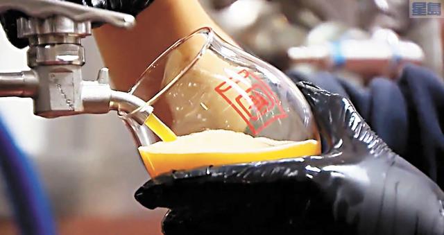 釀酒廠推出特別款啤酒,募款助山火災民重建家園。KOMO News電視截圖