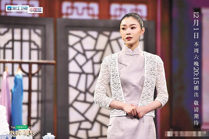 宋軼在《梅蘭芳》片段中飾演孟曉冬,她身穿旗袍眼中還噙著淚水。網上圖片