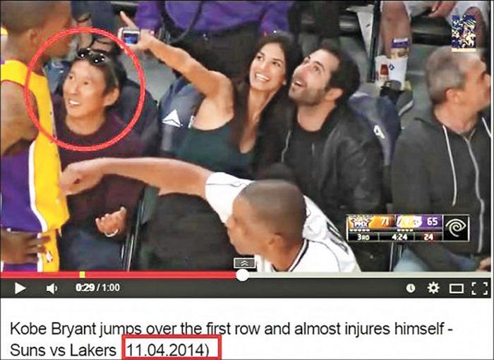 鈕承澤帶陸籍攝影師登軍艦被判緩刑,須付60萬元,當時他說自己缺錢,卻在NBA看球賽,還坐在觀眾席的第一排。網上圖片