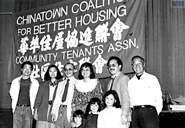 l 1980年代李孟賢(右二)擔任亞洲法律聯會律師,和華協中心、華埠住屋協進聯會、社區住客聯會等組織代表合影。 華協中心提供