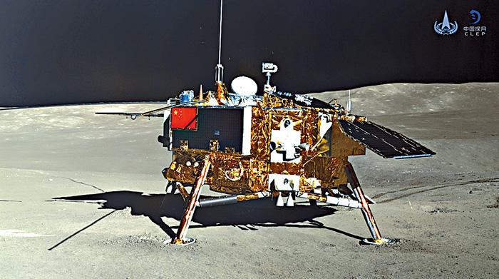 玉兔二號巡視器全景相機,對嫦娥四號着陸器(見圖)成像。新華社