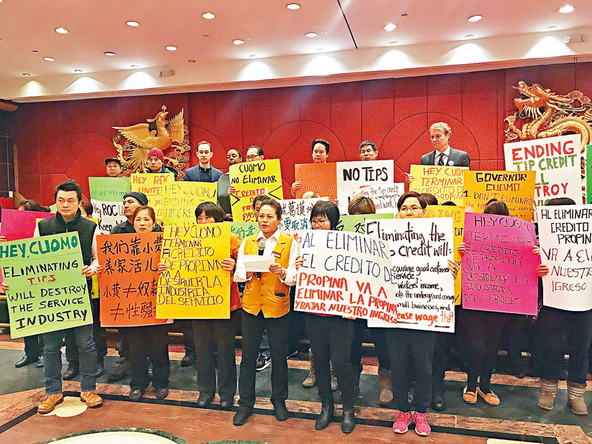 服務員郭秀云(一排左四)反對取消小費抵薪。