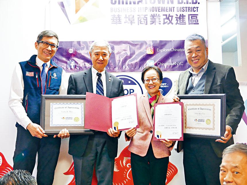梅本立及余建業被表揚,與市議員陳倩雯及陳作舟合照。