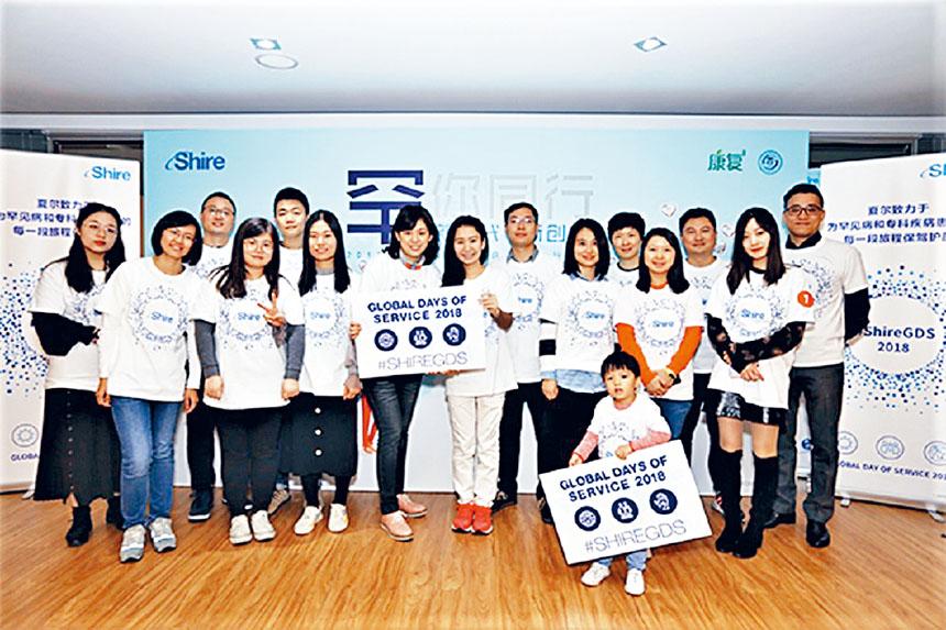 夏爾中國公司員工志願者在一次公益活動中合影。檔案圖片