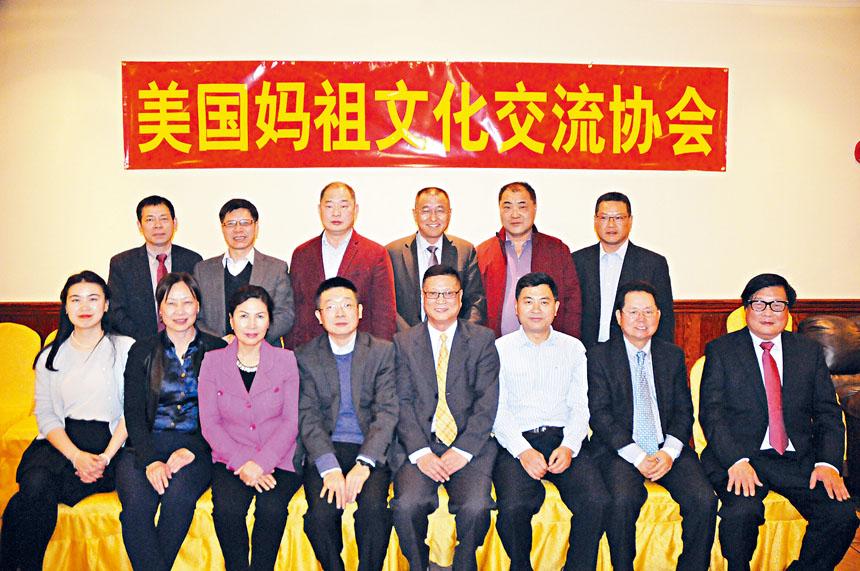 林明華(前排左五)等協會組成人員與出席成立儀式的來賓們合影。