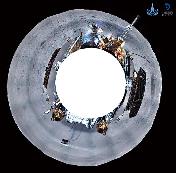 嫦娥四號着陸器拍攝的全景圖。新華社