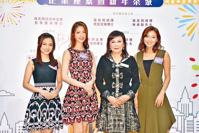 ■(左起)鄧卓殷、陳曉華、蔡李惠莉與陳靜堯,齊齊出席長者聯歡聚會。