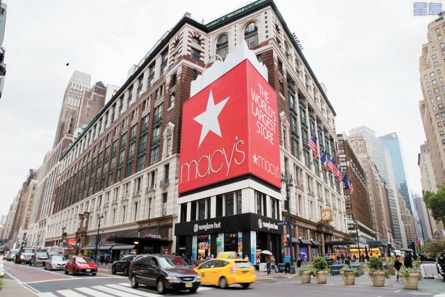 包括梅西百貨在內的多家公司10日下調其全年營收指引和銷售預期,導致公司股價大跌。美聯社