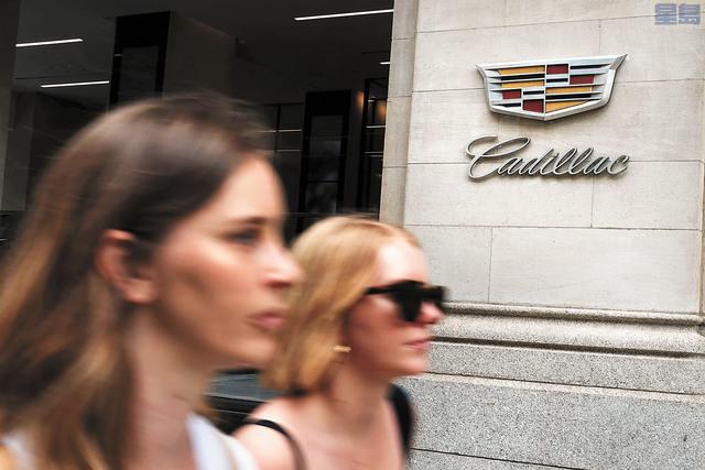 兩名女子路過通用汽車旗下高端品牌凱迪拉克位於紐約的總部。法新社資料圖片