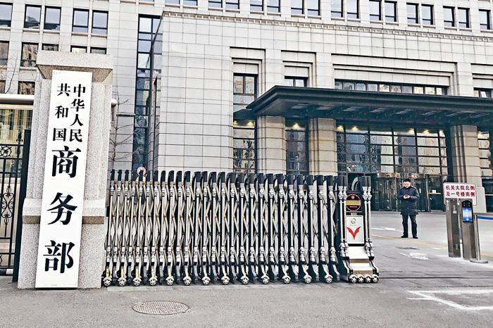 中美經貿磋商9日在中國商務部大樓進行。美聯社