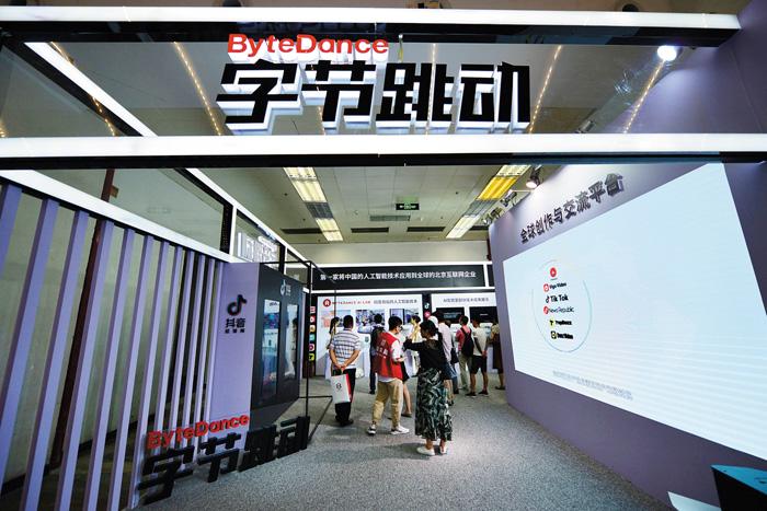 短視頻平台《抖音》全球每月活躍用戶數字達到5億。圖為抖音早前參加北京舉辦的軟件博覽會。路透社資料圖片